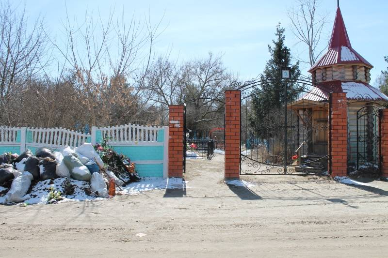 Активисты ОНФ в Мордовии обнаружили свалки в селе Большие Березники и городе Рузаевке
