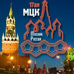 7 по 12 июля 2013 г. в Москве пройдет 17-ая Международная цеолитная конференция (17-ая МЦК)