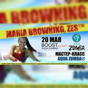 Весенняя вечеринка в воде. Aqua Zumba® мастер-класс с Maria Browning, ZES™ США