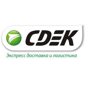 Новые подразделения компании СДЭК.