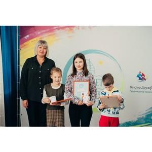 При поддержке ОМК детям с ограниченными возможностями помогут в профессиональной реализации