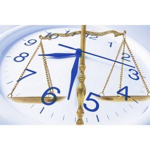 Бизнес-защитник Забайкалья: привлекать к ответственности за пределами сроков давности незаконно