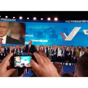 Делегация из Мордовии приняла участие во встрече с Президентом России