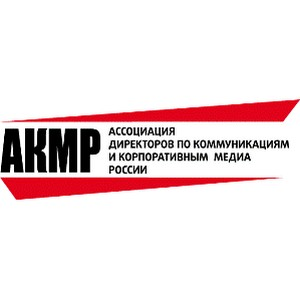 АКМР приглашает принять участие в саммите Jump