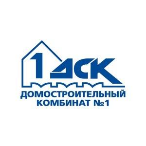 ДСК-1 развеял мифы о панельном домостроении