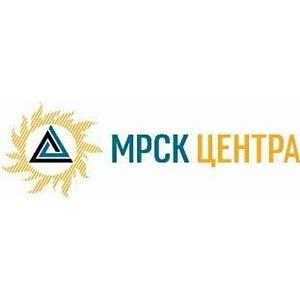 Энергетиков Макарьевского РЭС благодарит администрация муниципального района