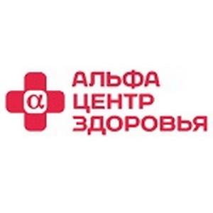«Альфа – Центр Здоровья» выходит на столичный рынок.