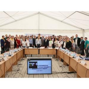 Итоги расширенного заседания Молодежных правительств Северо-Западного федерального округа