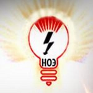 Виновные в хищении электроэнергии привлечены к административной ответственности