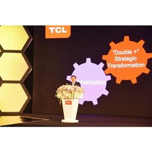 Глобальная партнерская конференция TCL: создание и расширение международной сети