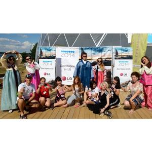 Дни корейской культуры на Всероссийском молодежном форуме «Селигер» при поддержке LG Electronics