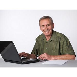 Все больше тамбовчан назначают пенсию через интернет, не выходя из дома. Статистика за первое полугодие