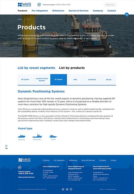 Проект Navis Engineering — крепкий корпоративный сайт международного уровня