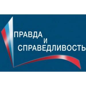Три журналиста из Мордовии стали лауреатами конкурса ОНФ «Правда и справедливость»