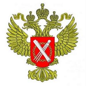 Об устранения реестровой ошибки с 01.01.2017