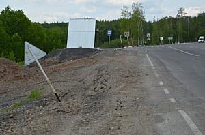 Представители ОНФ в Челябинской области обратятся к губернатору по поводу аварийной трассы Р-317