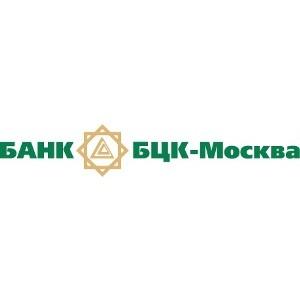 Банк «БЦК-Москва» привлек 135 млн. рублей от Фонда содействия кредитованию малого бизнеса Москвы