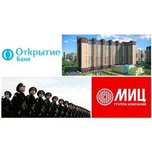 Банк «Открытие» аккредитовал Новоград «Павлино» по программе военной ипотеки