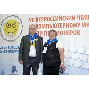 Победитель чемпионата по компьютерному многоборью живет в Кузбассе