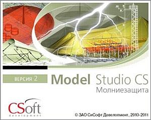 Model Studio CS ������������ � ����� ������, ����� �����������