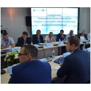 ¬ ќмске обсудили новые методы повышени¤ энергоэффективности в регионах –оссии