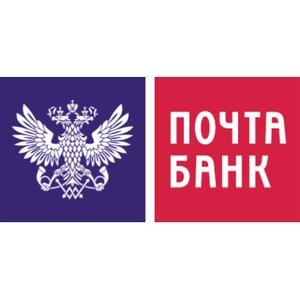 «Почта Банк» начал формировать индивидуальные предодобренные предложения в реальном времени