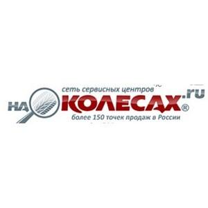 «На колесах.Ru» подводит итоги участия в выставке «Интеравто»
