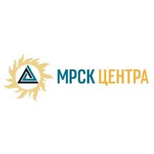 Энергетиков МРСК Центра благодарят за обеспечение надежного энергоснабжения