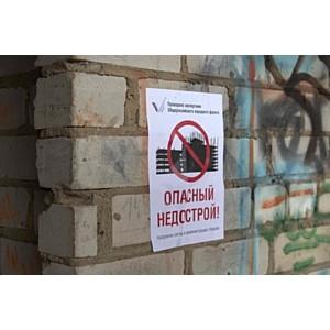 После сигнала ОНФ опасные недострои в микрорайоне Верхние Черемушки в Кирове будут огорожены