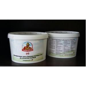 Биопрепараты для очистки сточной воды от промышленного до ливневого стока