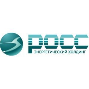 Компания «Энергетический Холдинг РОСС» приняла участие в турнире «Кубок Энергетики России»