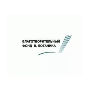 ќпубликованы программа и список участников форума ЂЁндаументы-2017ї