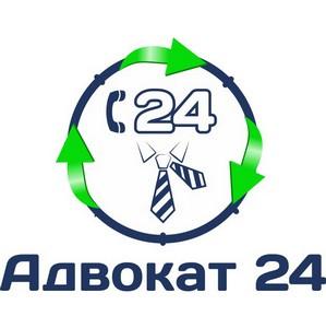Личный Адвокат для жителей Екатеринбурга