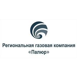 ООО РГК «Палюр» планирует наладить выпуск газовых фильтров высокого давления