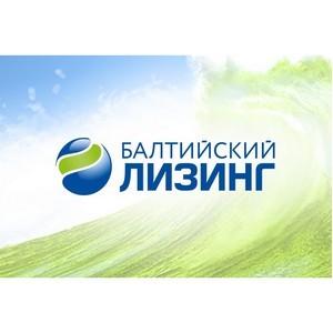 Руководство «Садко Авто» выразило благодарность «Балтийскому лизингу» за сотрудничество