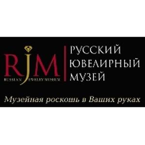 Высокое ювелирное искусство со всей России