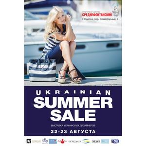 Впервые в Одессе состоится модный проект c украинскими дизайнерами Ukrainian Summer Sale!