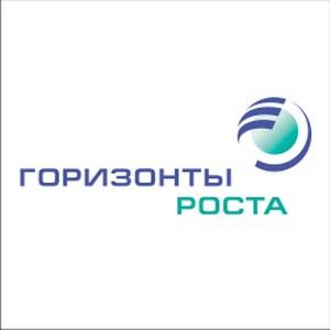 Компания «Горизонты роста» представит разработки на «ИТ-форуме нефтегазовой отрасли России»