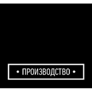 Крафт-пакеты с логотипом от компании «Логопак»