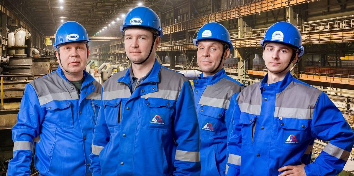 На Стойленском ГОКе выбрали лучшего машиниста мельниц