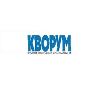 Переход на АРМ КБР-Н. В EDSmart от компании «Кворум» - новые функции и сервисы для пользователей