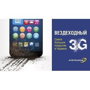 Модернизация 3G сети Интертелеком. Итоги 2016