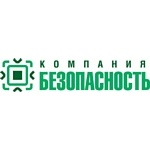 Запущен зал Аппарата Губернатора и Правительства Орловской области
