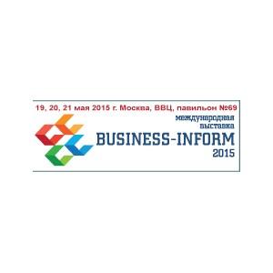 Начата подготовка к проведению выставки «Business-Inform 2015»