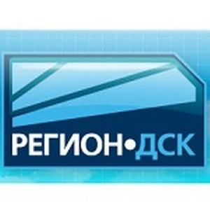 Открытие нового дополнительного офиса компании «Регион ДСК»