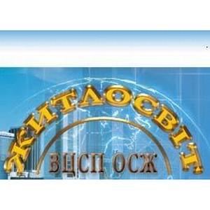 «Київжитлосвіт» идет навстречу своим клиентам