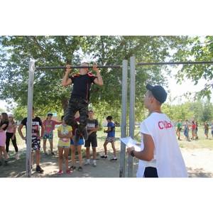 Волгоградские активисты Народного фронта провели акцию «ГТО со звездой» в лагере Гули Королевой