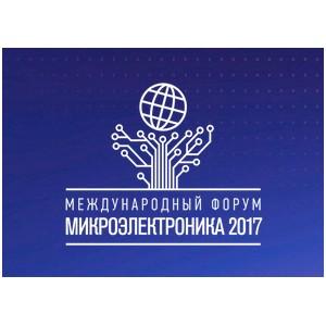 Алена Фомина выступила модератором круглого стола на международном форуме «Микроэлектроника – 2017»