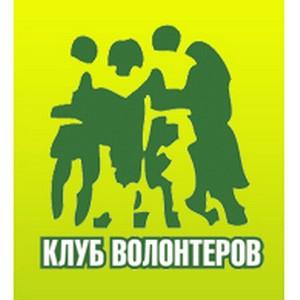 """Детский творческий фестиваль """"Расправь крылья"""""""