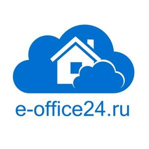 Теперь аренду 1С можно заказать с MS Office 365